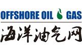 offshoreoilandgas