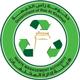 Ras Al Khaimah Waste Management Authority